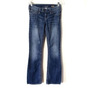 Silver jeans distressed Tuesday bootcut lowrise